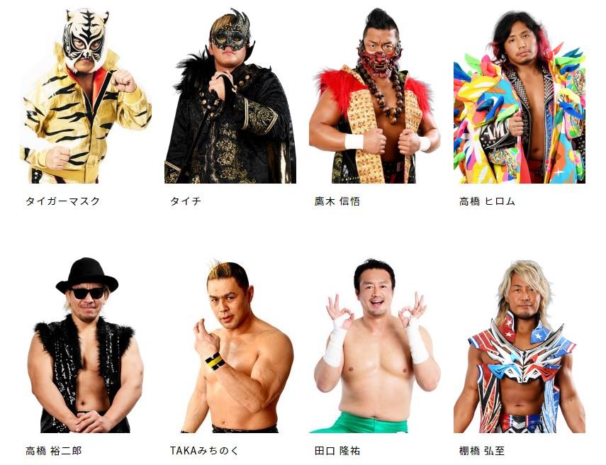 「新日本プロレスの日本人選手」で一番好きなレスラーは? 5人の選手をピックアップ! | ねとらぼ調査隊