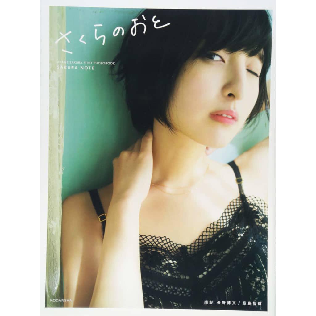 【声優】「佐倉綾音」さんが演じたテレビアニメのキャラで好きなのは誰?【人気投票実施中】   ねとらぼ調査隊