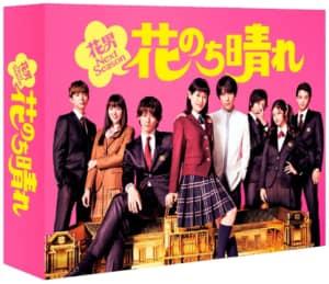 【6万票以上集まる】「TBS火曜ドラマ」で好きな作品ランキングTOP30! 第1位は「花のち晴れ~花男 Next Season~」【2021年最新投票結果】