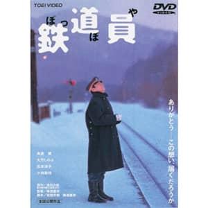 【日本アカデミー賞】好きな2000年代の最優秀主演男優賞俳優ランキングTOP8! 1位は「高倉健」【2021年投票結果】
